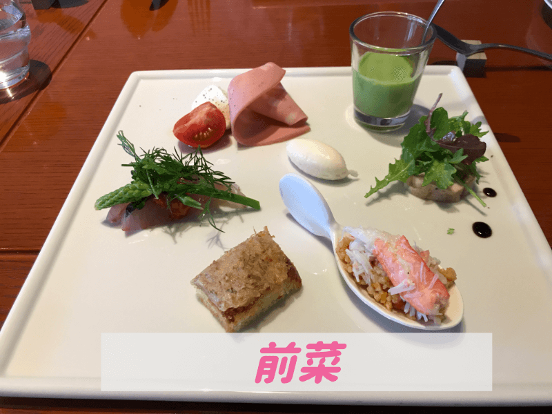 新潟市中央区のオステリアバッコ;前菜の画像