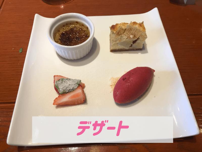 新潟市中央区オステリアバッコのデザートが美味しい
