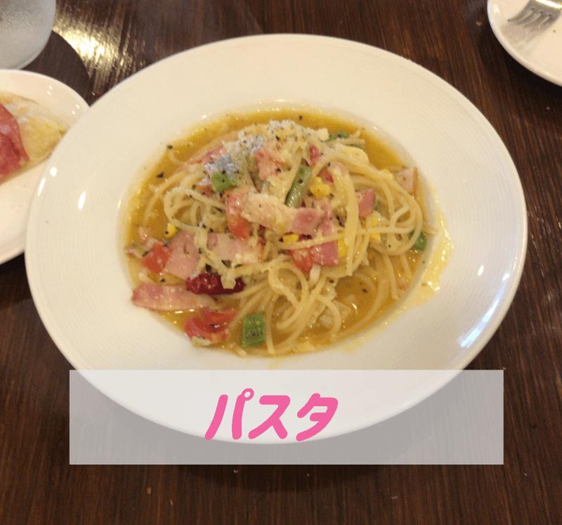 新潟市北区豊栄ル・タンのランチオイルパスタ美味