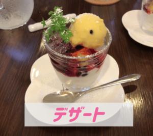 新潟市北区豊栄洋食屋さんル・タンのランチデザートも頼んでしまった