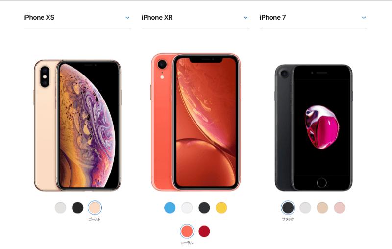 iPhoneXRのコーラルカラーが素敵