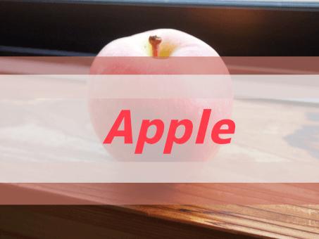 Apple関連のサービスについてのまとめページ