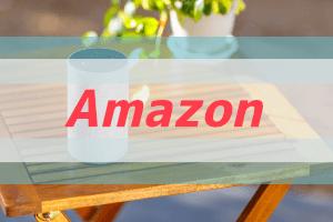 ECサイト【Amazon】のお得な情報
