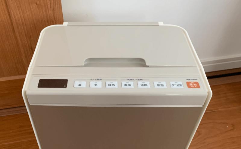 ボタンの配列、日立の布団乾燥機