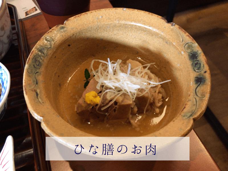 ついしん手紙のお肉料理(ひな膳)