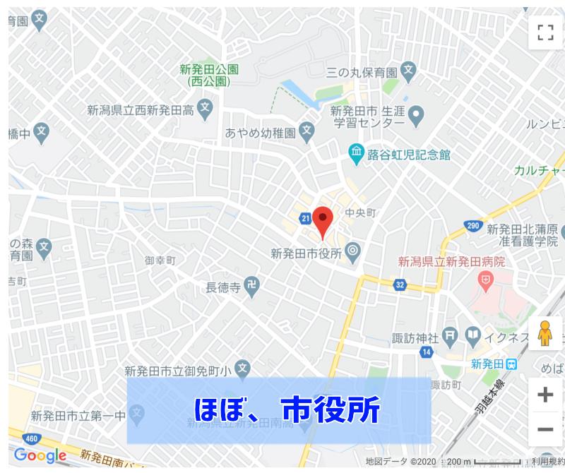 新発田市の九龍、市役所の近くマップ