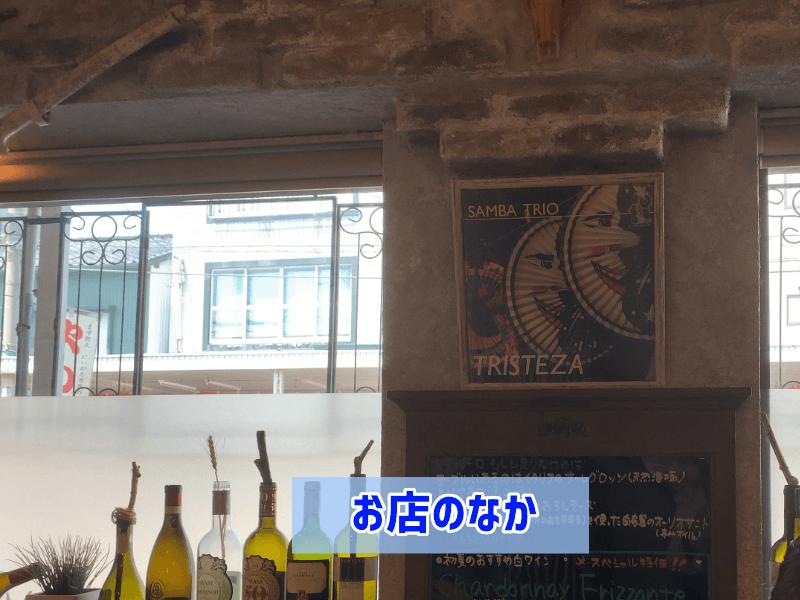 中央区のイタリア食堂、MAMMAの店内雰囲気