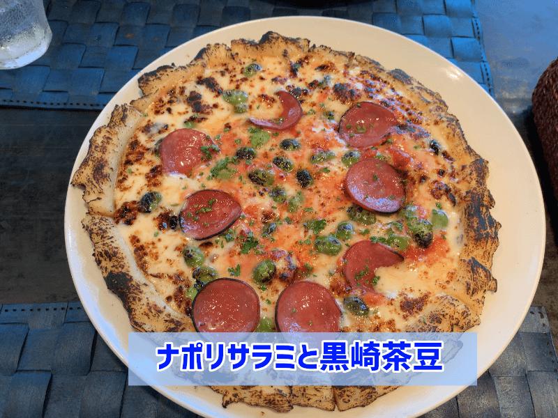 ナポリサラミと黒崎茶豆のピザ、中央区のイタリア食堂、MAMMA