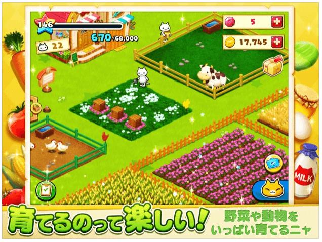 コロプラの星の島のにゃんこ、作物を収穫する