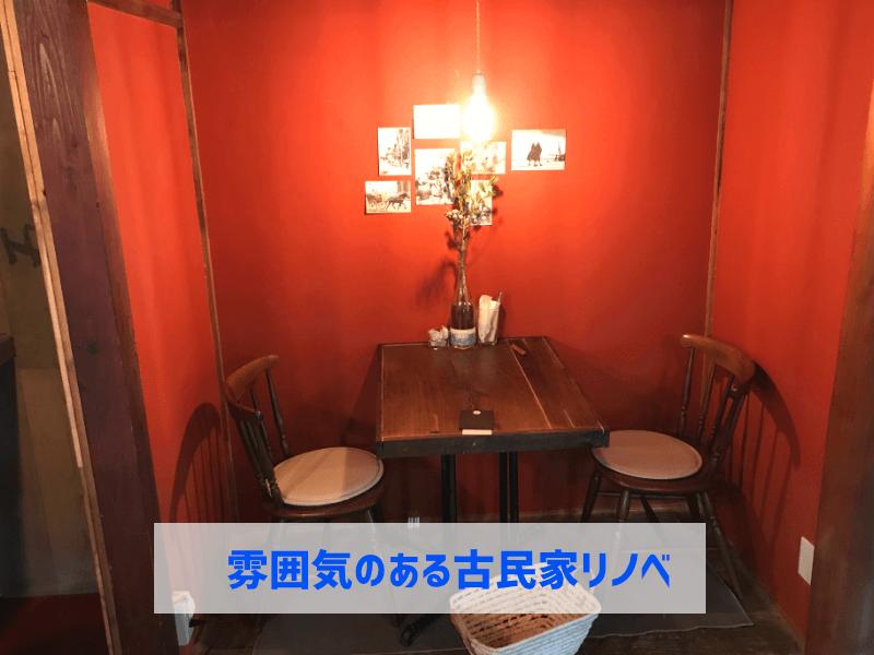 フランス食堂 清水の内装、押入れ