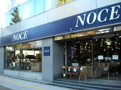NOCE、新潟のインテリアショップ・家具屋さん
