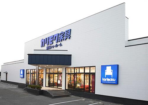 カリモクショールーム、新潟のインテリアショップ・家具屋さん