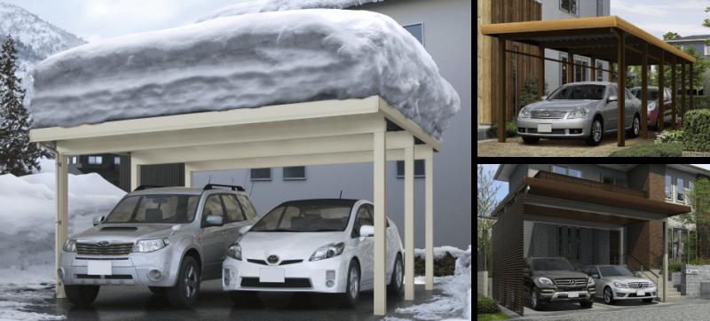 YKKapのジーポートNeoで耐雪カーポート