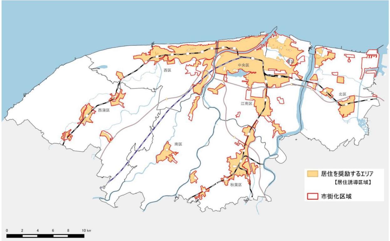 新潟市の居住を推奨するエリア