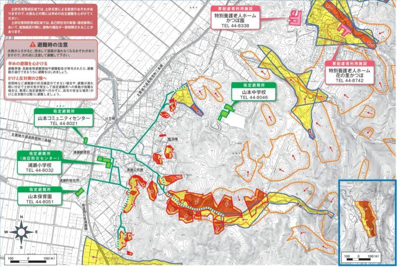 長岡などは急斜面が多く警戒したい区域は多い