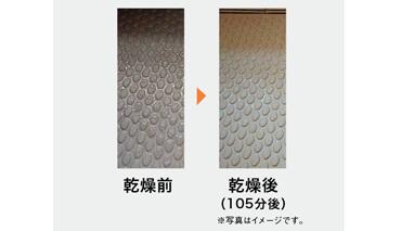 足元の床までしっかり乾燥できるのでカビ対策にはもってこい、三菱電機の浴室暖房