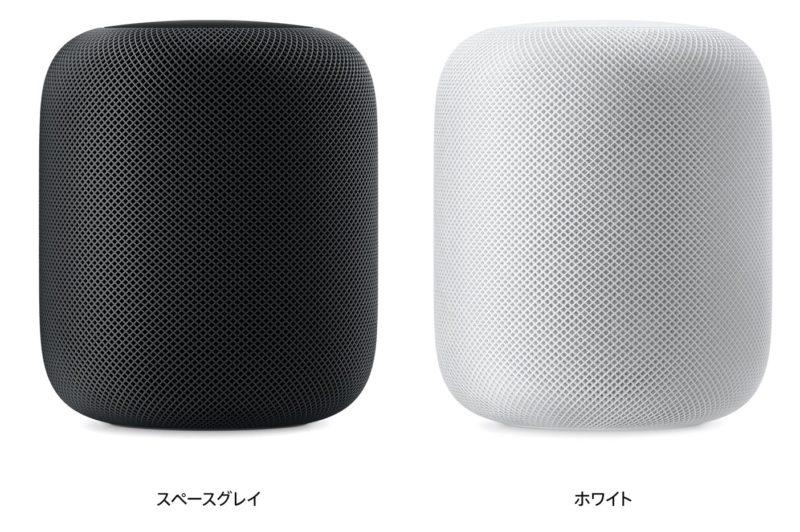 HomePodminiと初代HomePodを比較する、HomePodの重厚感