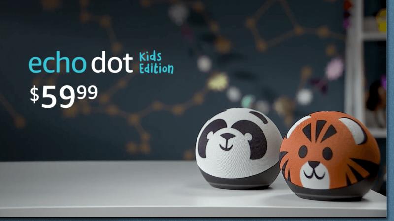 amazon kids dot のパンダととら、可愛い。