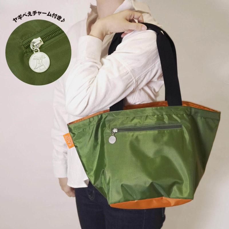 コーヒー福袋豪華セットを担いでみる、KALDIの2021年の福袋