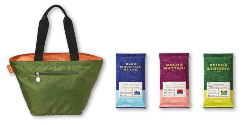 コーヒー福袋豪華セット、KALDIの2021年の福袋