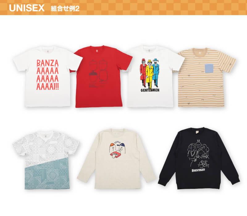 2021年のグラニフユニセックスTシャツ福袋、組み合わせ例2