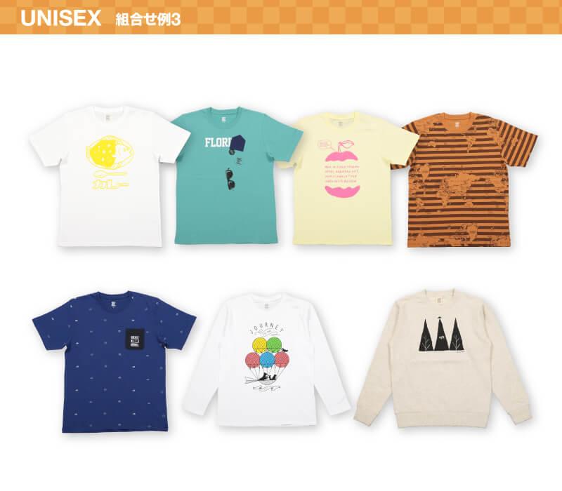2021年のグラニフユニセックスTシャツ福袋、組み合わせ例3