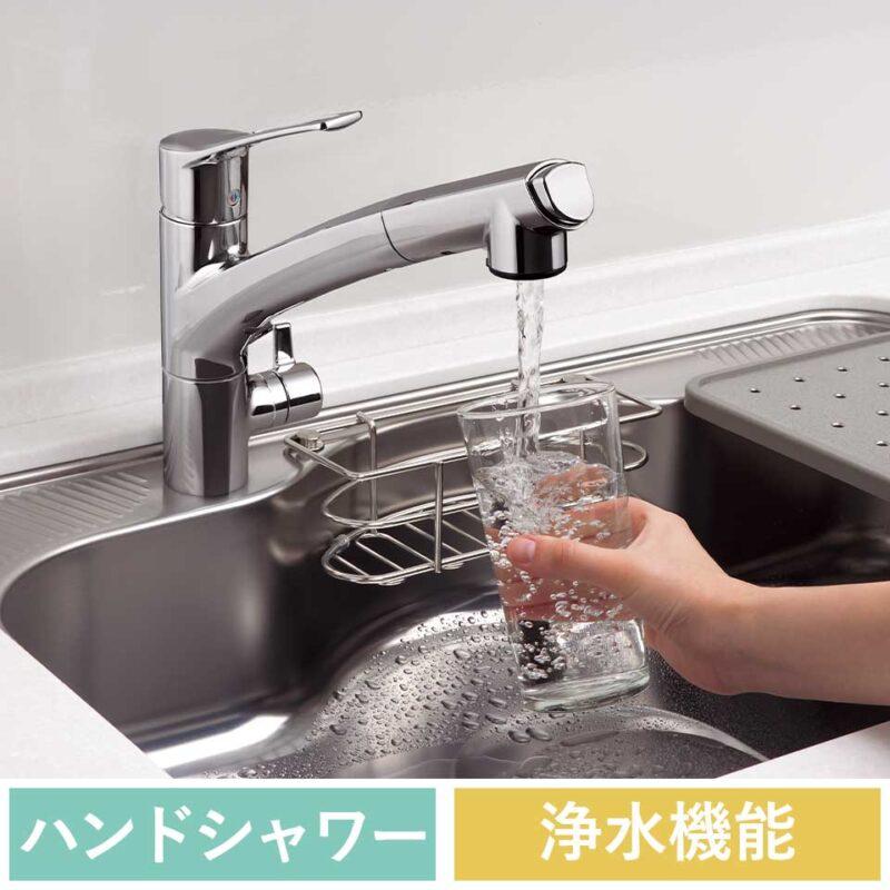 浄水器機能付ハンドシャワー水栓 アンダーシンクタイプ(KM5061TTK)