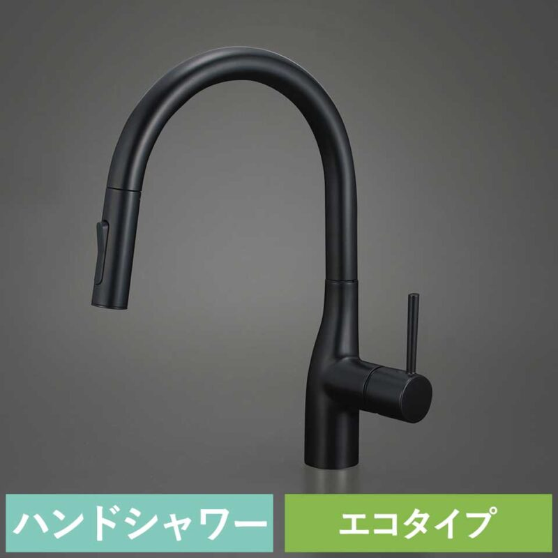 ハンドシャワー水栓(KM6061ECM5TK)