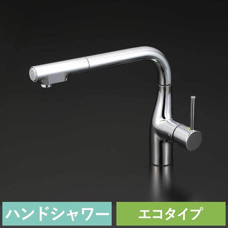 ハンドシャワー水栓(KM6101ETK)