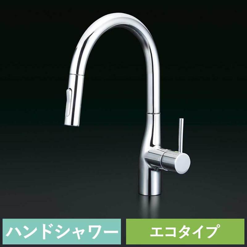 ハンドシャワー水栓(KM6061ETK)