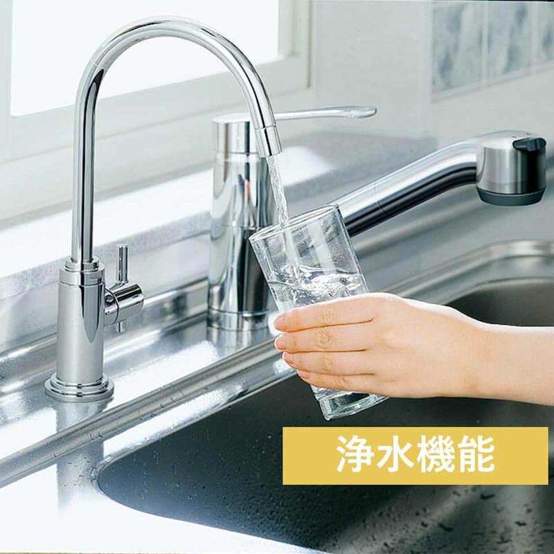 浄水器専用水栓 アンダーシンクタイプ(TJS-SUI-SU)