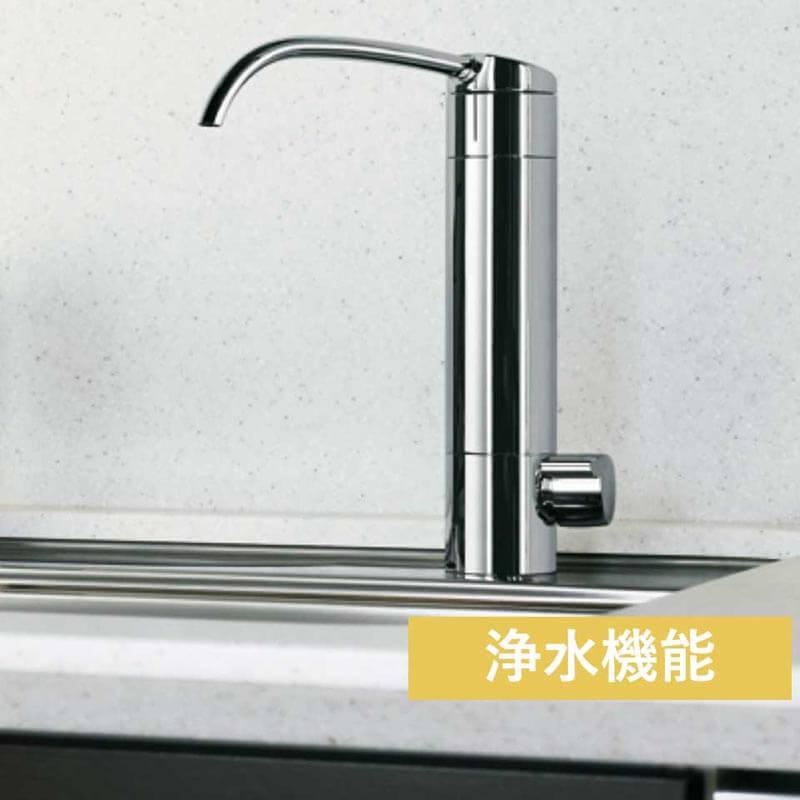 浄水器専用水栓 カウンターオンタイプ(TJS-SUI-SN)