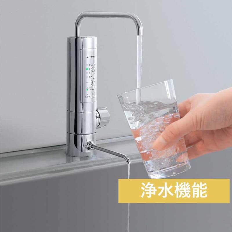 アルカリ整水器 アンダーシンクタイプ(TJS-AL20)