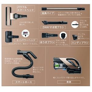 パワーブーストサイクロン PV-BH900のアタッチメントツール一覧