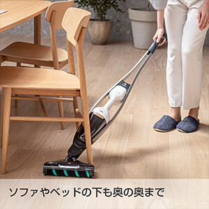 ソファやベッドの下も掃除しやすい、Pure Q9 PQ92