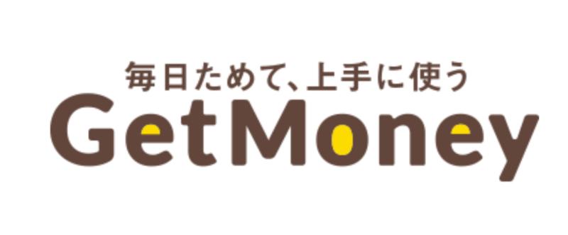 GetMoney、ポイントサイトランキング