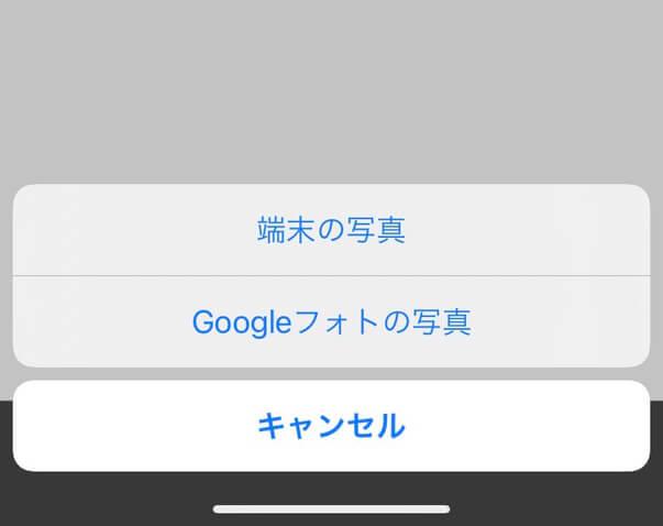 Googleフォトの写真も利用可能、フォトブックのnohanaのレビュー