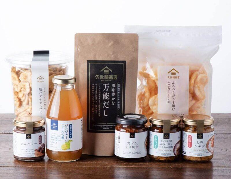 夏の福袋~山~、久世福商店オンラインショップ限定の夏の福袋情報