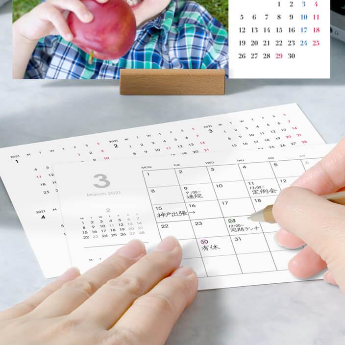 卓上カレンダー、TOLOTのフォトブック・アルバムサービス