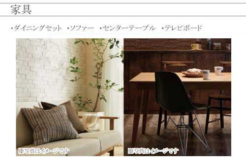 HITOHACOの家具、新潟でRe-size(リサイズ)で家を建てる