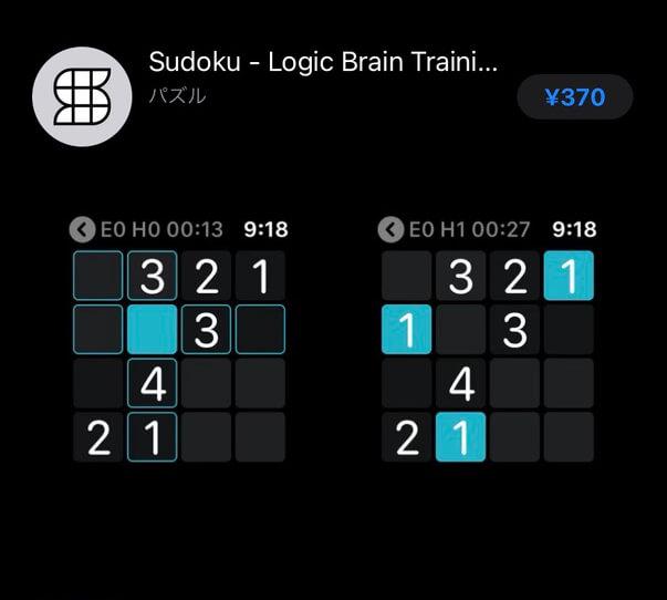 Sudoku、子供にお勧めのAppleWatchアプリ