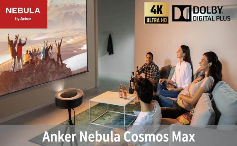 Nebula Cosmos Max、iPhoneで手軽にホームシアター/プロジェクター生活