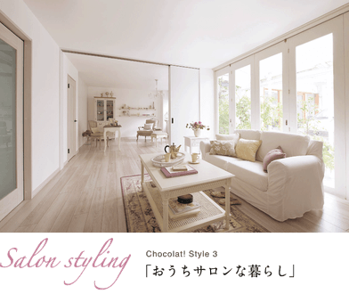 おうちサロン、新潟の家づくりで吉川建築(yoshikawa architecture)はお勧めできるか
