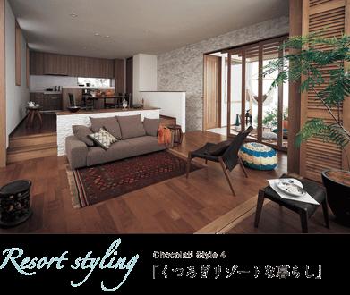 くつろぎリゾート、新潟の家づくりで吉川建築(yoshikawa architecture)はお勧めできるか